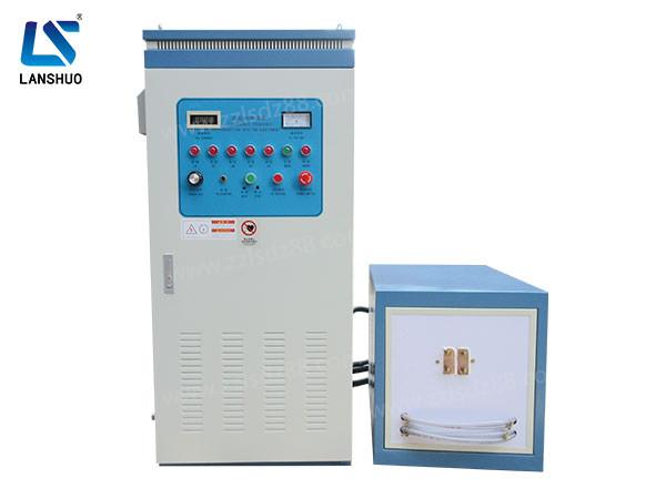 高频加热机的主要工作原理及优点